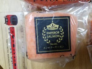 salmon size